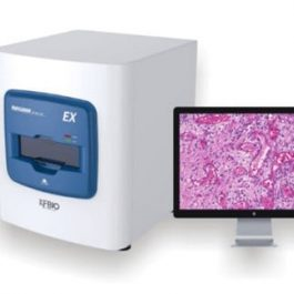 KF-PRO-005 Fully automatic digital pathology slide-system