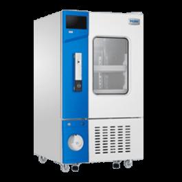 HXC-149R- RFID blood bank refrigerator